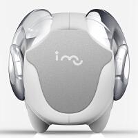imu幻响无线蓝牙羊音响低音炮笔记本电脑手机迷你创意便携小音箱