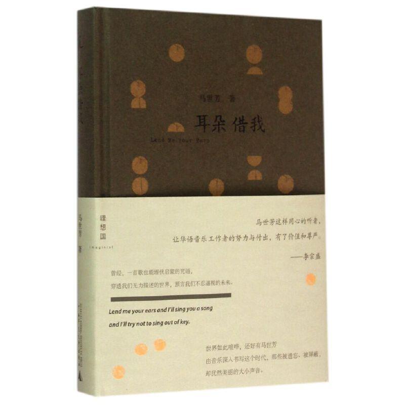 专本跺+_00 配送至 浙江杭州市 至北京市东城区 有货服务 由\