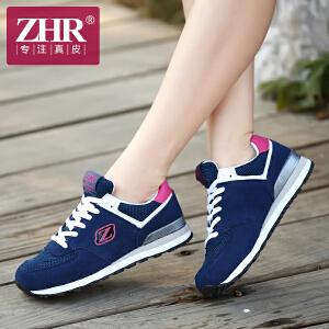 ZHR2017春季新款新品休闲真皮平底运动女鞋透气女单鞋跑鞋阿甘鞋G24