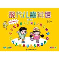 《现代儿童英语》动漫版(含DVD、CD和单词卡片)(中班下)