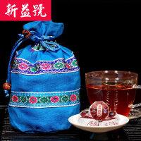 新益号 小沱茶 原味普洱熟沱 50颗/份送布袋 普洱茶 熟茶