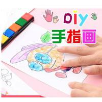 儿童手指画印泥颜料安全无毒可水洗彩色 宝宝DIY涂鸦绘画套装玩具手指画能培养孩子手眼协调能力、观察能力、想象力、创造力和色彩美感的激发, 自由天性的玩法,陶冶美好的情操和健全的人格。