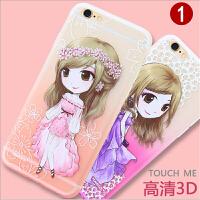 苹果6S手机壳iPhone6plus手机保护套卡通彩绘软壳硅胶5.5
