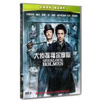 电影 大侦探福尔摩斯 正版DVD D9 索尼新版