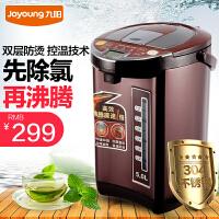 【九阳官方旗舰店】 JYK-50P03A   电保温瓶 双层防烫 除氯沸腾 三重出水  5升大容量