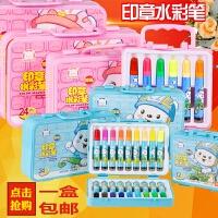 真彩M108水彩笔套装12色18色24色36色水彩笔 学生礼盒手提塑盒绘画笔 开学文具 幼儿小学生礼品