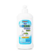 【当当自营】Pigeon贝亲 奶瓶清洗剂 400ml   MA26 贝亲洗护喂养用品