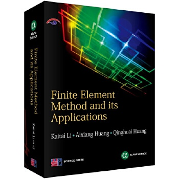 Finite Element Method and its Applications