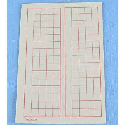 钢笔书法稿纸田字/米字/回字格美工纸硬笔书法纸 练字纸 30页书法_25