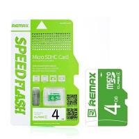 【包邮】Remax 4g储存microSD tf卡Class4 高速传输手机TF4G内存卡包邮