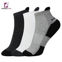FANGCAN 运动袜子男夏季棉棉船袜羽毛球篮球网球加厚防臭毛巾