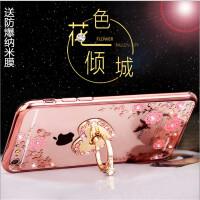 奢华女款iphone6plus手机壳水钻支架 苹果6s手机壳指环超薄软硅胶