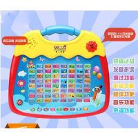 教室 儿童点读机早教学习机 益智玩具小学生拼音平板3-4-5岁 拼音认识、发音拼读、测试、听写、复读、音乐、声调七大学习功能,
