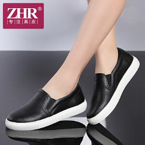 ZHR2017春季新款休闲鞋女鞋韩版乐福鞋女单鞋真皮平底鞋学生鞋M60