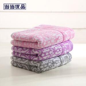 当当优品 竹纤维加厚毛巾125g三条装 34*76 吸水面巾