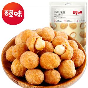 【百草味_多味花生】花生米210gx3袋 休闲零食 台湾风味 坚果炒货 香辣酥脆