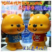 优比故事机 二代可下载充电早教机儿童mp3玩具小熊优彼亲子熊