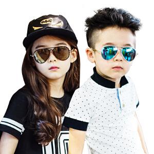 KK树超轻舒适儿童太阳镜男童女童个性防紫外线墨镜小孩眼镜潮