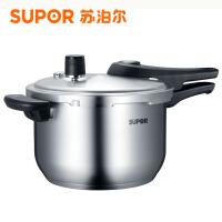 【当当自营】Supor 苏泊尔 蓝眼不锈钢压力锅22cm  YW22S1