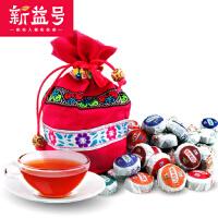 【新益号】5味50颗 云南普洱茶 迷你小沱茶 熟茶 生茶 茶叶