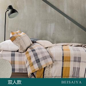 贝赛亚 纯棉阳绒加厚磨毛床品 双人印花床上用品四件套 汉森