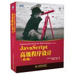 JavaScript高级程序设计(第3版)(JavaScript技术名著,html+css+javascript教程精粹,html 实战实例,销量超过8万册)