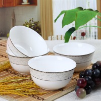 [当当自营]SKYTOP斯凯绨 陶瓷高档骨瓷餐具 4.5英寸温莎之恋金钟碗(4个装)