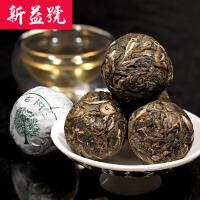 新益号 手工古树生沱 普洱茶生茶 品质小沱茶叶 买50送10颗