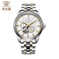 天王表男士手表钨钢镂空自动机械表男表商务休闲手表GS5810