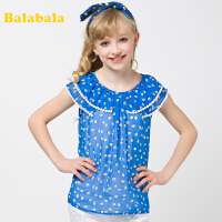 5.25抢购价:29元 巴拉巴拉balabala童装  夏装新款女童时尚衬衫儿童女孩娃娃衬衫