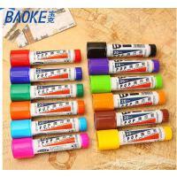 宝克pop笔/20mm/马克笔手绘海报pop笔/麦克笔/pop广告彩笔/记号笔
