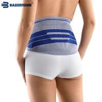 Bauerfeind(保而防)女款护腰脊柱固定型运动护具护腰带LumboTrain