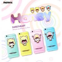 【包邮】Remax iphone6S 手机壳 可爱卡通苹果6硅胶保护套女4.7