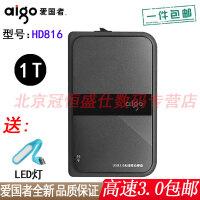 【支持礼品卡+包邮】爱国者aigo HD816 1T 移动硬盘 1TB 2.5寸高速USB3.0接口 无线移动硬盘