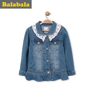 【6.26巴拉巴拉超级品牌日】巴拉巴拉童装女童时尚甜美外套小童宝宝上衣春装儿童短款休闲外套