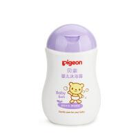 【当当自营】Pigeon贝亲 婴儿沐浴露200ml*2  IA111 贝亲洗护喂养用品