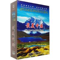 中国旅游风光 美中国 24DVD 四川 广西 云南 新疆 西藏 海南