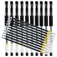 当当自营广博(GuangBo)0.5mm(10笔+10芯)欧标中性笔水笔 黑 ZX9517D