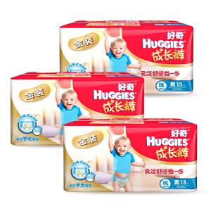 [当当自营]Huggies好奇 金装成长裤 拉拉裤 男 XXL号13片*3包(适合17公斤以上)