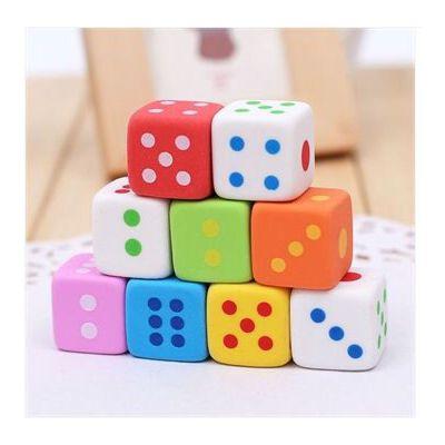 正方体彩色骰子造型橡皮擦 可爱创意小学生学习用品3块装