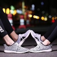 路屋 夏季韩版板鞋男士潮流帆布椰子鞋情侣鞋女椰子板鞋男鞋休闲鞋运动鞋 货到付款