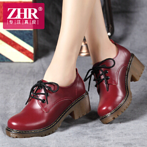 ZHR2017春季新款英伦风女鞋平底单鞋女秋鞋真皮休闲鞋女牛津鞋E22