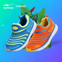 【鸿星尔克童鞋】童鞋 特价男女童毛毛虫鞋 正品儿童春运动鞋