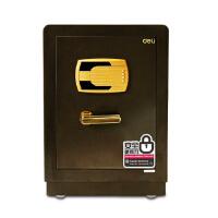 得力3604指纹保险箱 家用/办公3C认证保险柜 指纹密码保险柜