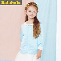 巴拉巴拉童装女童便服中大童儿童秋装新款