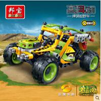 欢乐童年 邦宝积木儿童玩具高科益智拼装积木玩具回力车赛车模型悍骑越野车