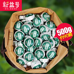新益号 原味 勐海普洱茶生茶 迷你沱小沱茶 茶叶500克