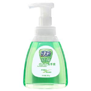 绿伞泡沫洗手液300g瓶装芦荟香型 适用儿童洗手液