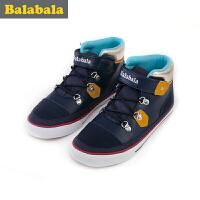 巴拉巴拉童鞋男童时尚 鞋子男中大童帆布鞋男孩春装儿童 学生鞋 潮