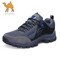 货到付款 华域骆驼新款网布透气防滑耐磨户外登山运动鞋时尚舒适休闲男鞋情侣鞋